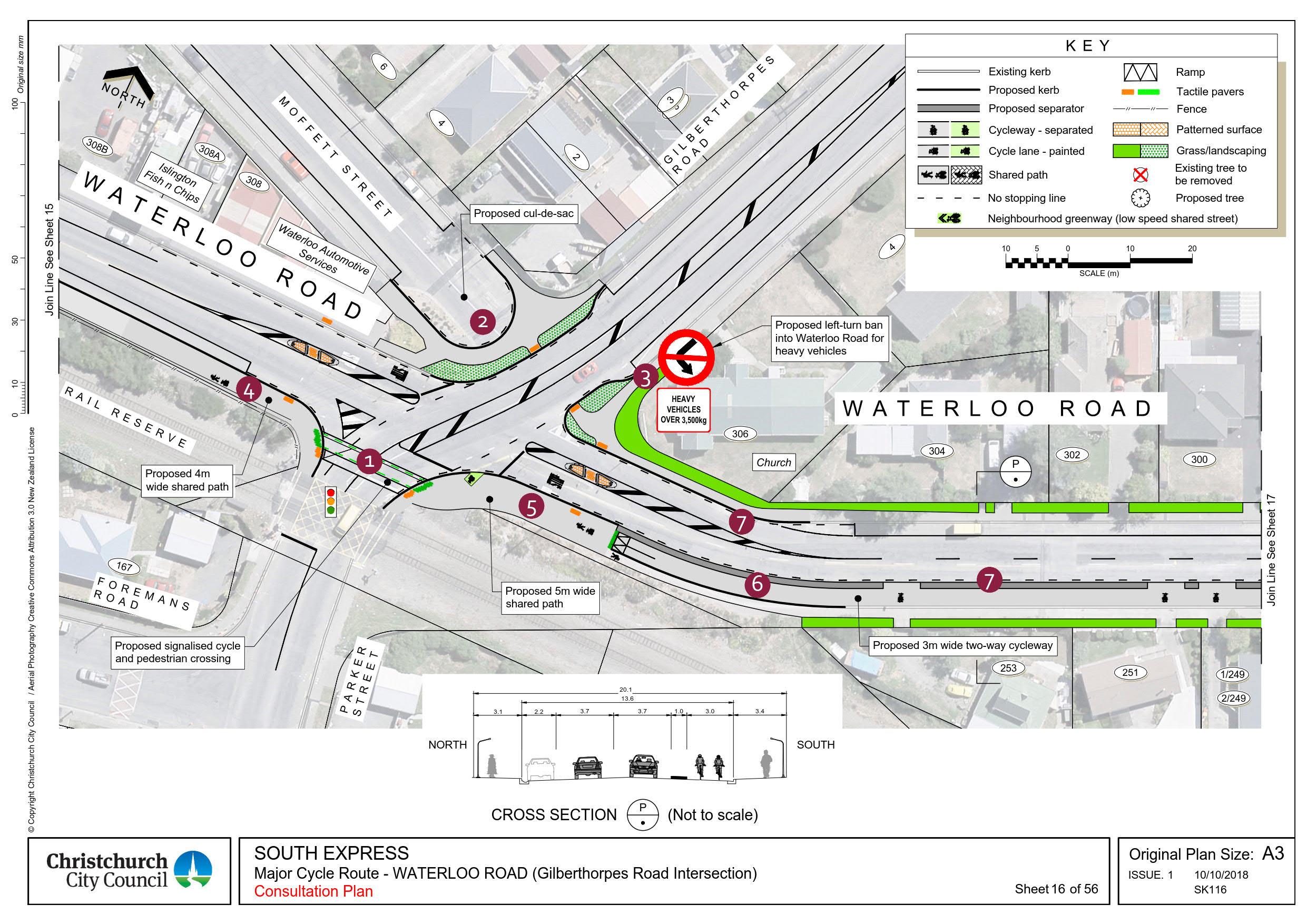 'Waterloo Road (Gilberthorpes Road intersection)