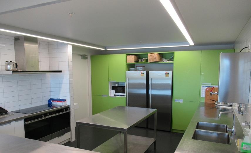 Mohoao Kitchen