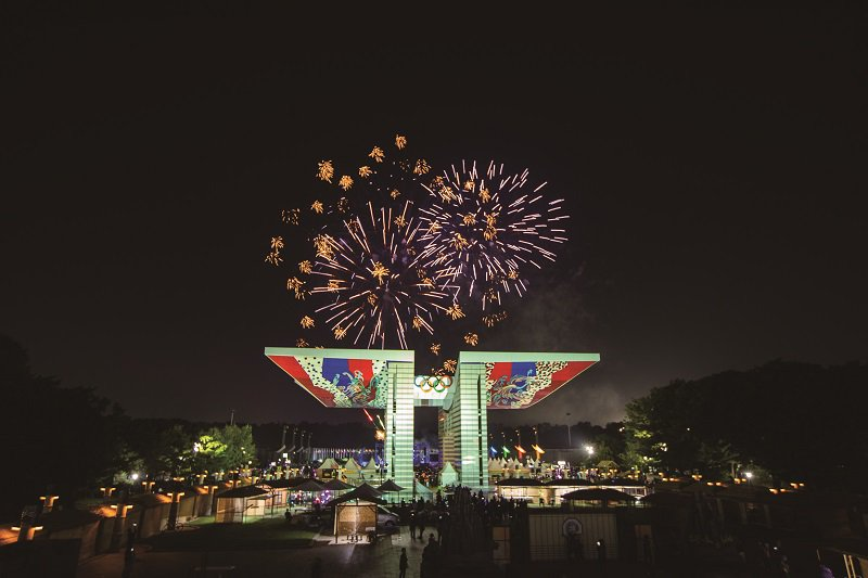'Olympic Park
